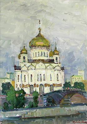 Main Temple Of Russia Art Print by Juliya Zhukova