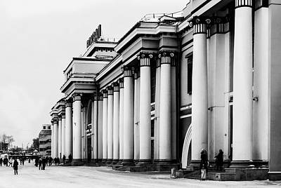 Photograph - Main Train Station In Ekaterinburg Russia 2016 by John Williams