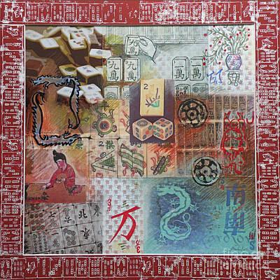 Board Game Mixed Media - Majong by Leigh Banks