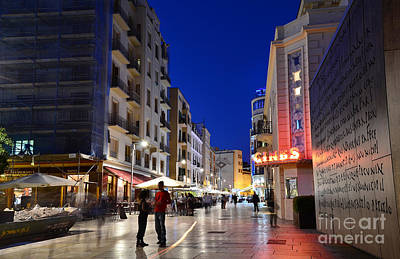 Photograph - Malaga - Costa Del Sol - Andalucia - Espana - Calle Alcazabilla by Carlos Alkmin