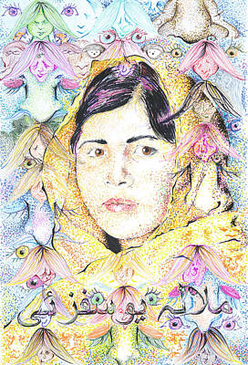Drawing - Malala-don't Ignore Us-sombra De Arreguin by Doug Johnson