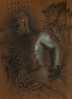 Male Nude Drawing Drawing - Male Nude 17. East Meets West 1. by Tai Lin
