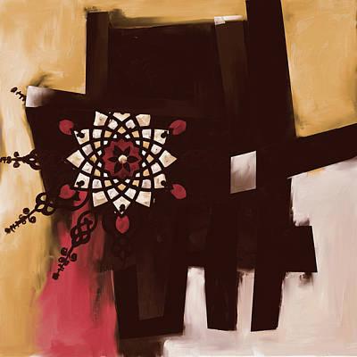 Malik Ul Mulk 512 2 Art Print