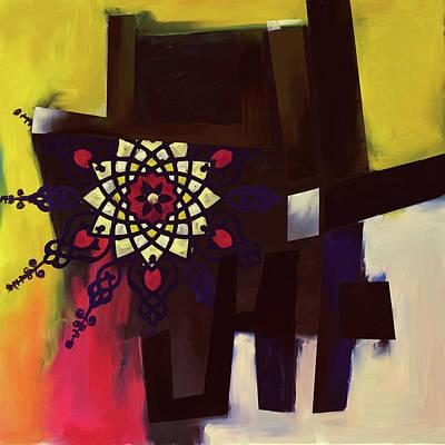 Allah Painting - Malik Ul Mulk 512 3 by Mawra Tahreem