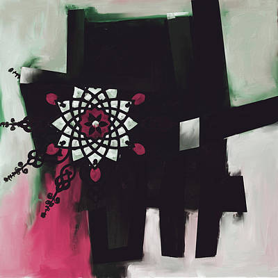 Allah Painting - Malik Ul Ulk 512 1 by Mawra Tahreem