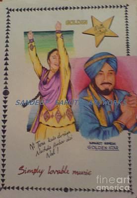 Kama Sutra Painting - Malkit Sing by Sandeep Kumar Sahota