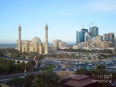 Beastie Boys - Manama Bahrain by Kenneth Lempert