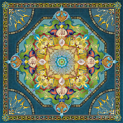 Mandala Arabesque Art Print by Bedros Awak