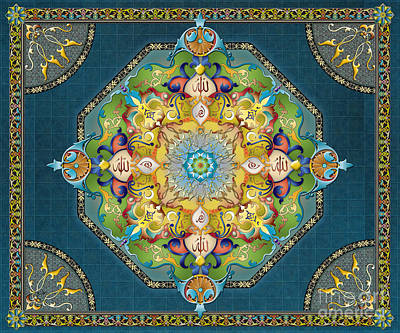 Traditional Culture Mixed Media - Mandala Arabesque Sp by Bedros Awak