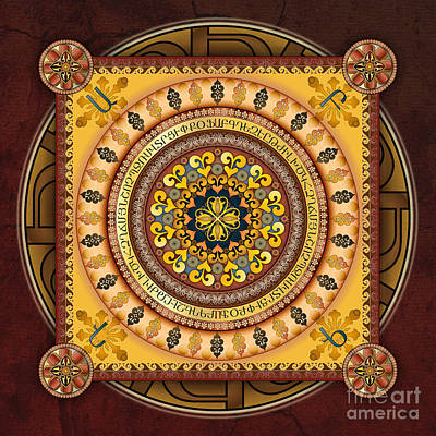 Folk Art Mixed Media - Mandala Armenia Iypenkimta by Bedros Awak