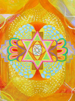 Metaphysical Painting - Mandala Detail From Gestation by Anne Cameron Cutri