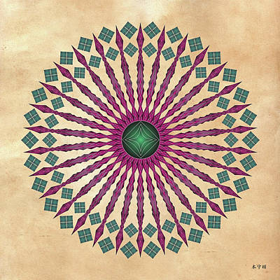 Mandala No. 13 Art Print by Alan Bennington