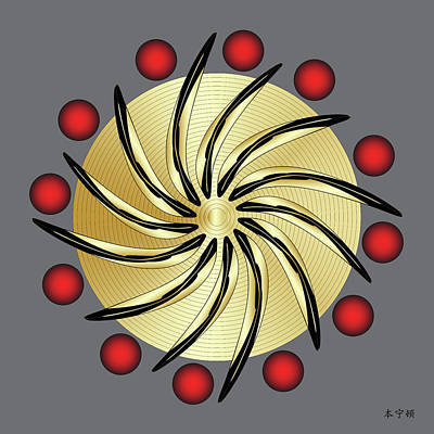 Metaphysics Digital Art - Mandala No. 14 by Alan Bennington
