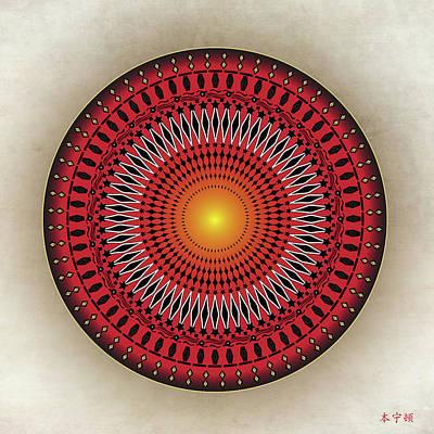 Mandala No. 32 Art Print by Alan Bennington