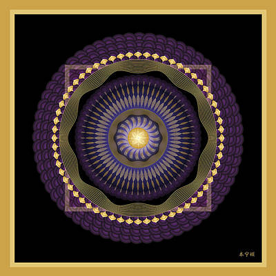 Mandala No. 39 Art Print by Alan Bennington