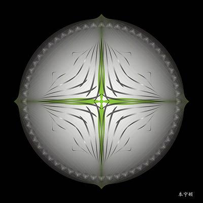 Mandala No. 44 Art Print by Alan Bennington