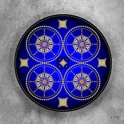 Metaphysics Digital Art - Mandala No. 59 by Alan Bennington