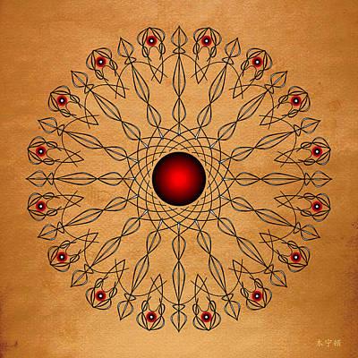 Mandala No. 61 Art Print