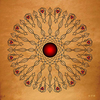 Mandala No. 61 Art Print by Alan Bennington