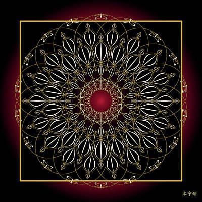 Mandala No. 82 Art Print