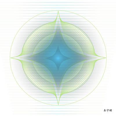 Mandala No. 85 Art Print