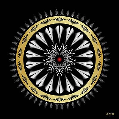 Mandala No. 97 Art Print by Alan Bennington