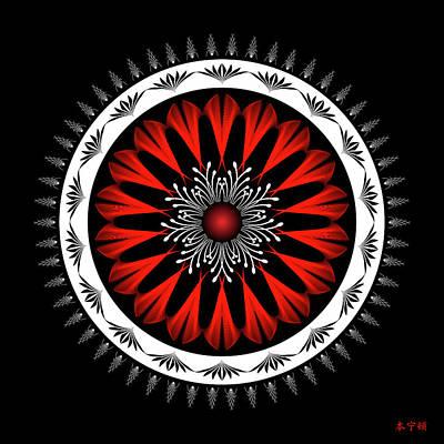 Mandala No. 98 Art Print
