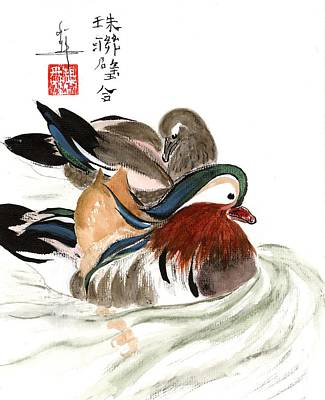 Mandarin Ducks Print by Linda Smith