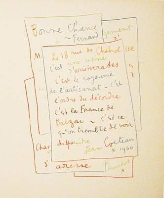 Mourlot Painting - Manuscrit by Jean Cocteau