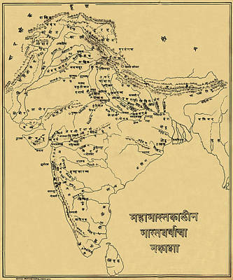 Photograph - Map Of India 1900 by Andrew Fare
