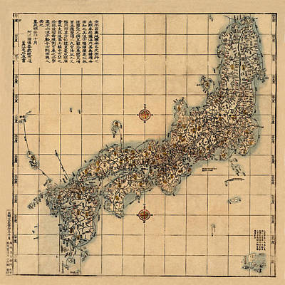 Photograph - Map Of Japan 1783 by Andrew Fare