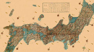 Map Of Japan Photograph - Map Of Japan 1850 by Andrew Fare