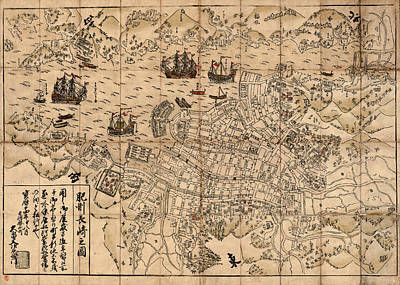 Map Of Japan Photograph - Map Of Nagasaki 1764 by Andrew Fare