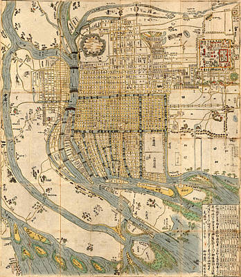 Photograph - Map Of Osaka 1691 by Andrew Fare