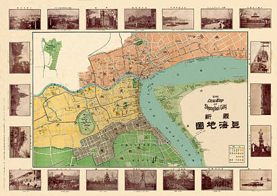 Vintage Map Photograph - Map Of Shanghai 1908 by Andrew Fare
