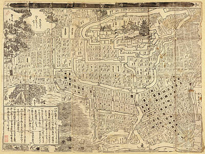 Photograph - Map Of Tokyo 1682 by Andrew Fare
