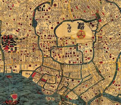 Map Of Japan Photograph - Map Of Tokyo 1845 by Andrew Fare