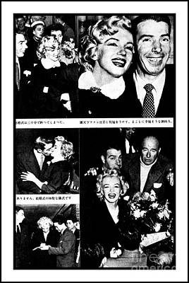 Marilyn Monroe And Joe Dimaggio 1950s Photos By Unknown Japanese Photographer Art Print