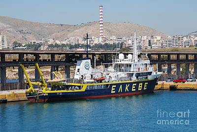 Photograph - Marine Research Vessel Aegaeo In Athens by David Fowler