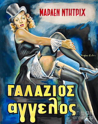 Marlen Dietrich - Der Blaue Engel 1930 Art Print by Spiros Soutsos