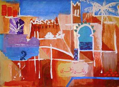 Marrakesh Painting - Marrakesh by Yvonne Ayoub