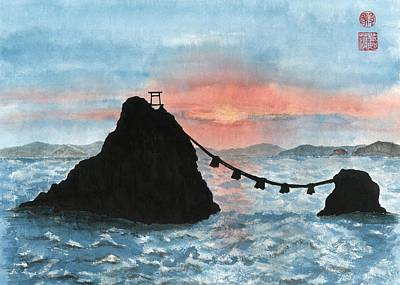 Painting - Married Couple Rocks At Sunrise by Terri Harris