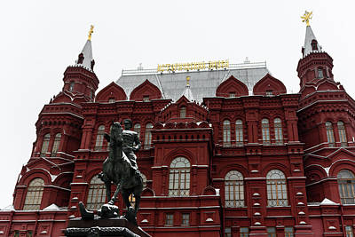 Photograph - Marshal Zhukov And History Museum by Steven Richman