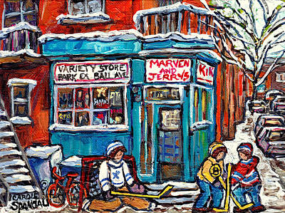 Painting - Marven And Jerry Park Ex Corner Store Paintings For Sale Hockey Art Winterscenes Montreal C Spandau  by Carole Spandau