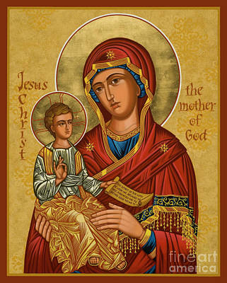 Painting - Mary, Mother Of God - Jcmvc by Joan Cole