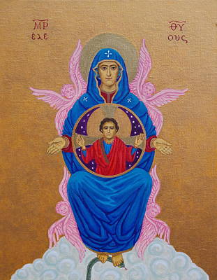 Painting - Mary Mother Of Mercy Icon - Jubilee Year Of Mercy by Michele Myers