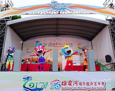 Photograph - Mascots Perform Chinese Songs by Yali Shi