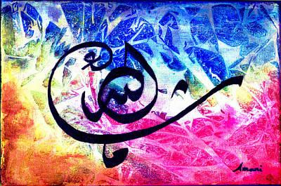 Evil Painting - Mashallah  by Amani Al Hajeri
