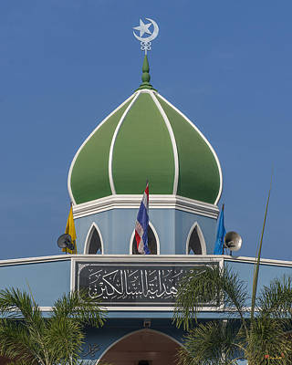 Photograph - Masjid Hidayatussaligeen Center Dome Dthcb0245 by Gerry Gantt