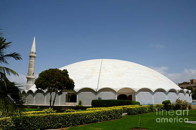 Photograph - Masjid Tooba Or Round Mosque With Marble Dome Minaret And Gardens Defence Karachi Pakistan by Imran Ahmed